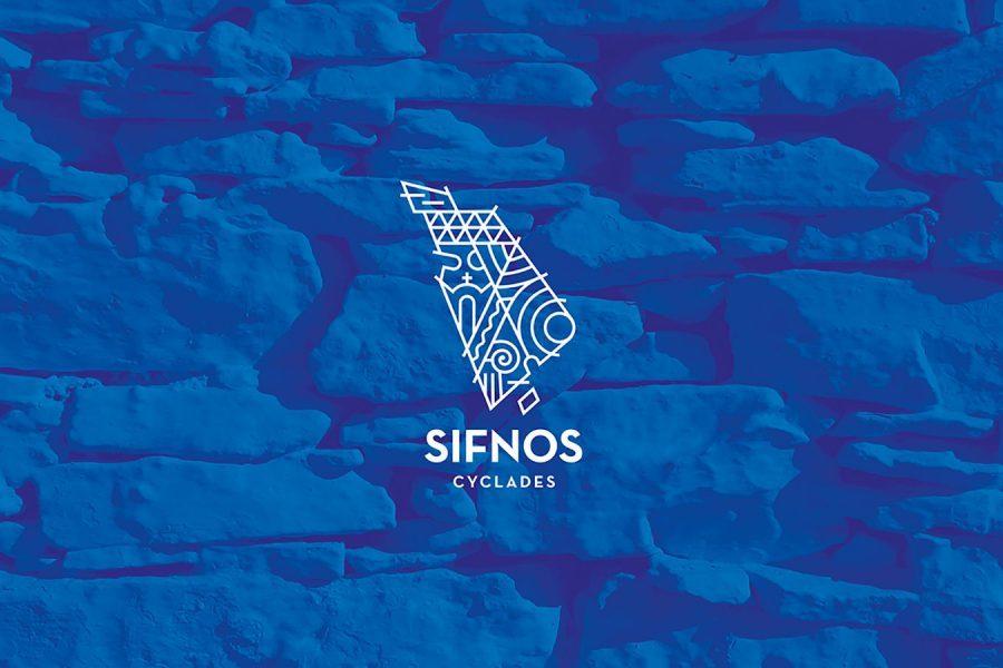 Sifnos Cyclades Web Sitesi